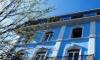 Hoteljobs und StellenangeboteHotel Euler Basel ****