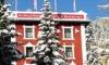 Hoteljobs und StellenangeboteArtHausRestaurant & ArtHausHotel Davos