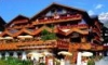 Hoteljobs und StellenangeboteFerienart Resort & Spa ***** Saas Fee